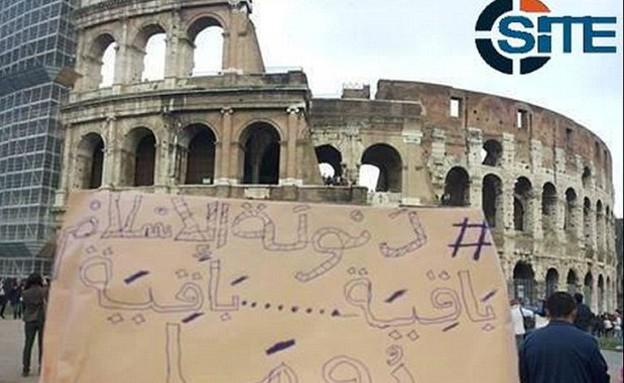 דאעש באיטליה (צילום: טוויטר)