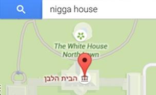 כך תגיעו לבית הלבן