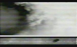 בופור (צילום: חדשות 2)
