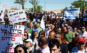 הפגנה בדימונה, ארכיון (צילום: חדשות 2)