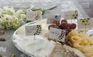 פלטת גבינות (צילום: אורית אלפסי ,שרון ורנה, קונדיטוריה אחרת )