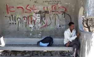 תחנת אוטובוס בשומרון, ארכיון (צילום: פלאש 90, קובי גדעון)