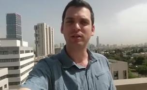 צפו בדיווח של אלעד זוהר מגגות תל אביב
