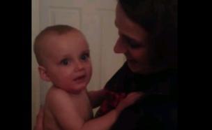 תינוק מבולבל (צילום: יוטיוב)