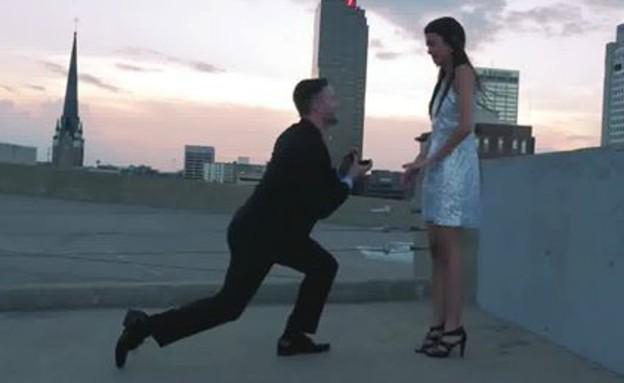 הצעת נישואין מקורית (צילום: youtube)