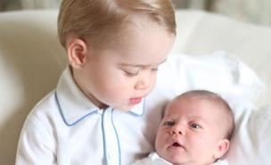 """""""ברוכה הבאה למשפחה"""". הנסיך והנסיכה (צילום: בית המלוכה הבריטי)"""