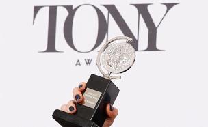 מחזה על מיניות זכה בפרס הגדול (צילום: רויטרס)