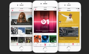 Apple Music (יח``צ: apple.com)