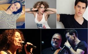 מוזיקאים גאים (צילום: לין ממרן ,mako)