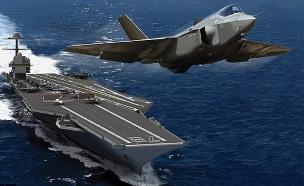 משגר המטוסים של ארצות הברית (צילום: general atomics)
