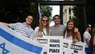 יש גם הצלחות. הפגנת תמיכה בישראל (צילום: SSI)