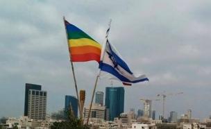 דגל הגאווה הוסר לדרישת בעל הבית