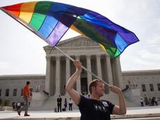 """נישואים גאים, בית המשפט העליון בארה""""ב (צילום: ap ,ap)"""