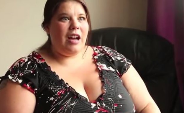 חזה בולם (צילום: יוטיוב)