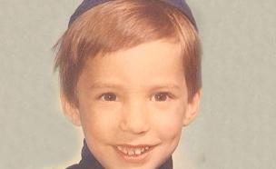 בנט בילדותו (צילום: אלבום פרטי)