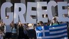 יוון ממתינה לנ (צילום: רויטרס)
