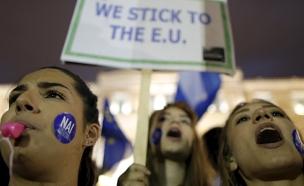 נאחזים בתקווה לעתיד טוב יותר. מפגינים באתונה (צילום: רויטרס)