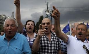 מחאת הפנסיונרים ביוון (צילום: חדשות 2)