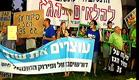 """ההפגנה בת""""א, בשבוע שעבר (צילום: חדשות 2)"""