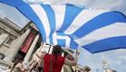 יוון יוצאת לדרך חדשה וקשה, בכל מקרה (צילום: רויטרס)