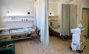 הדסה עין כרם, אשפוז, בית חולים (צילום: יונתן סינדל, פלאש 90)