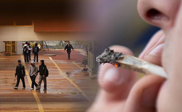 זינוק בקרב תלמידים המעשנים סמים (צילום: נתי שוחט, פלאש 90, AP)