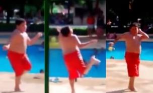 רוקד בבריכה (צילום: יוטיוב)