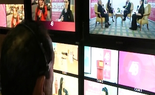 "ארדן נגד ""פלסטין 48"" (צילום: חדשות 2)"