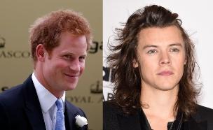 הנסיך הארי והארי סטיילס (צילום: getty images ,מעריב לנוער)