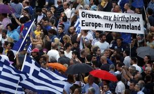 נשארת בגוש האירו, הסכם עם יוון (צילום: רויטרס)