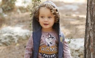 מי התינוק החמוד? (צילום: יריב פיין וגיא כושי)