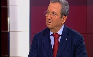 אהוד ברק (צילום: חדשות 2)