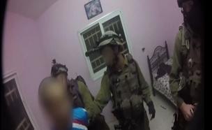 """תיעוד: רגע מעצר רוצחי החקלאי (צילום: דובר צה""""ל)"""