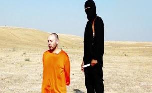 העיתונאי סטיבן סוטלוף מוצא להורג