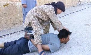 """סרטון הזוועה החדש של דאע""""ש"""