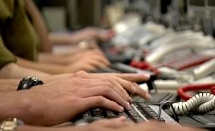 בתכנון: הקמת זרוע סייבר (ארכיון) (צילום: חדשות 2)