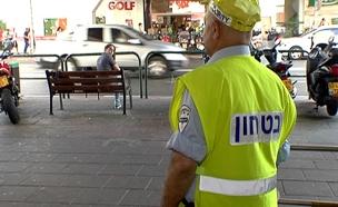 איש ביטחון, שומר (צילום: חדשות 2)