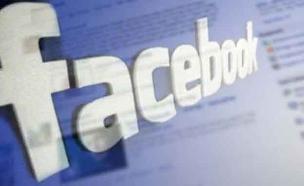 דף פייסבוק (צילום: חדשות 2)
