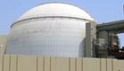 כור גרעיני באירן (צילום: רויטרס)