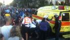 אירוע הדקירה בירושלים (צילום: סוכנות הידיעות תצפית)