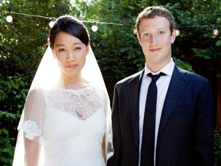 הזוג המאושר. מצפים לילדה (צילום: פייסבוק)