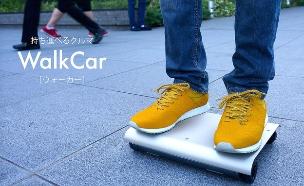 הסקייטבורד החשמלי הזעיר WalkCar