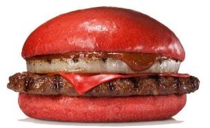 המבורגר מגעיל (צילום: instagram ,מעריב לנוער)