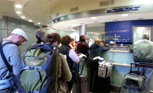 יום השיא בנמל התעופה (צילום: עזרי עמרם, חדשות 2)