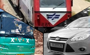 """תחבורה ציבורית לא תמיד משתלמת, ארכיון (צילום: יח""""צ: רונן טופלברג, רויטרס, חדשות 2)"""