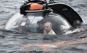 הנשיא הרוסי בדרך למעמקים (צילום: רויטרס)