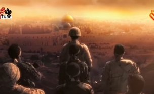 חיילים מוסלמים כובשים את ירושלים (צילום: מתוך הסרטון)