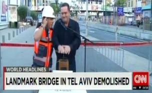 גם בעולם התרגשו מפיצוץ גשר מעריב (צילום: cnn)