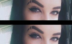 גבות שסועות (צילום: instagram ,מעריב לנוער)