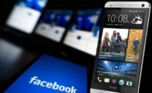 פייסבוק, HTC (צילום: חדשות 2)